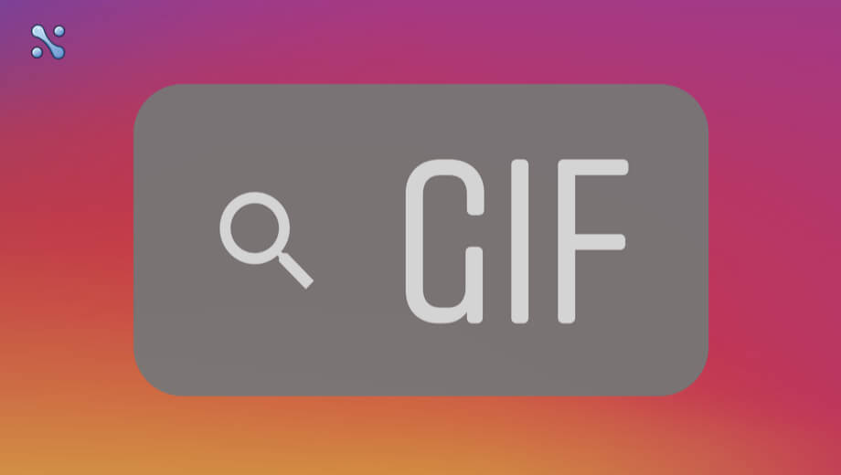 Social Media Agencies are Innovating GIFs to Effectively Engage with Audience